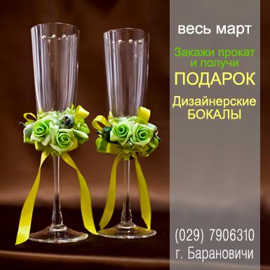 prokat_platiev_baranovichi