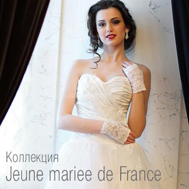 Jeune_mariee