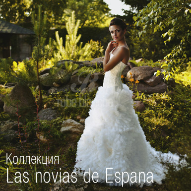 свадебные платья а силуэта фото