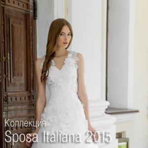 Прокат свадебного платья в барановичах