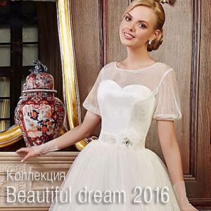 milanova свадебные платья