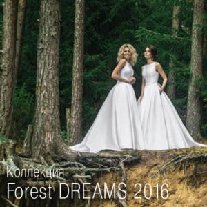 свадебное платье версаль