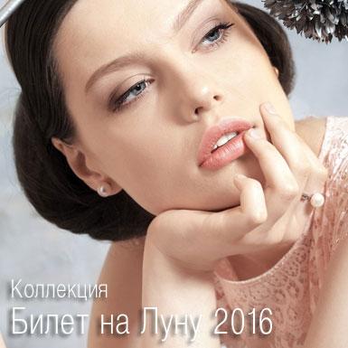 свадебное платье Барановичи