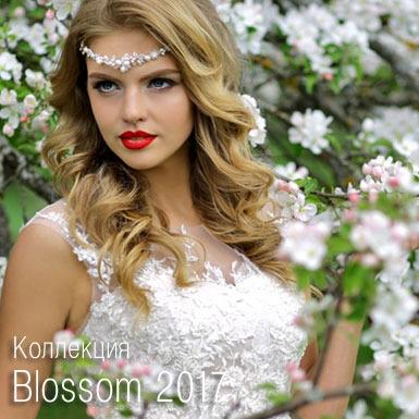 свадебная коллекция blossom 2017